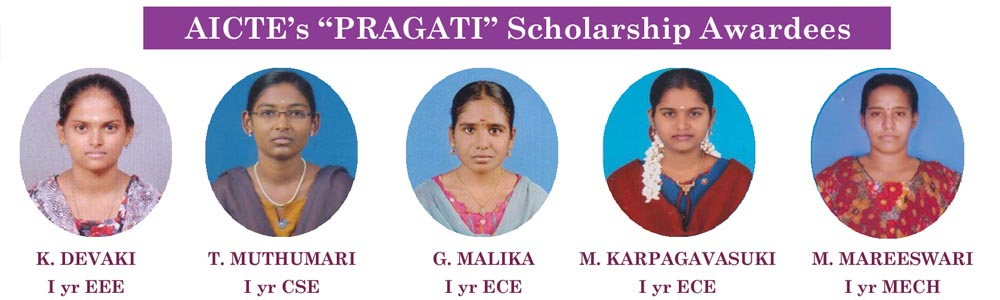AICTE -Scholarship Awardees